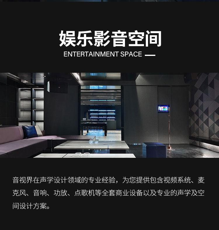 影院业务--5会所家庭KTV---副本_03